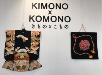KIMONO X KOMONO London Embroidery School