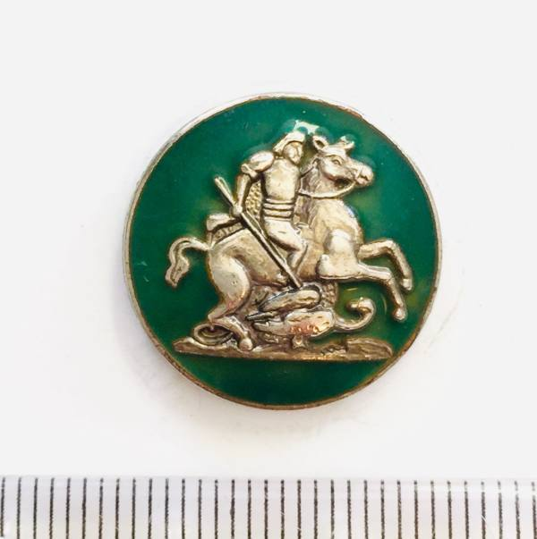 Button, St George & the Dragon Button,Green Button, Gold Button, Military, Military Button, Military Badge, Vintage, Embellishments, Accessories