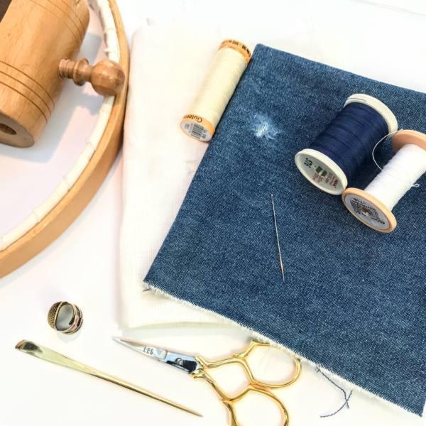 Darning, darning kit, darning equipment, equipment layout, fabric, denim, online class, product development